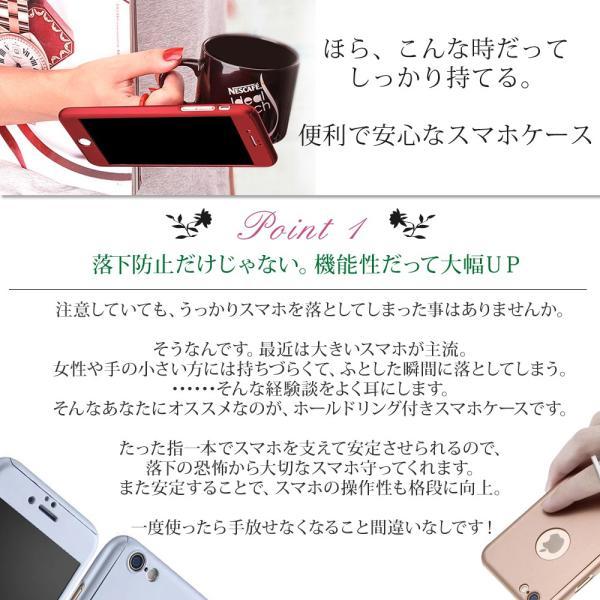 22c3983327 ... iPhone7 ケース ガラスフィルム付き リング付き スマホケース 全面保護 360度 フルカバー iPhoneSE iPhone6s ...