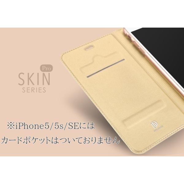 iPhoneX ケース iPhone7 iPhone8 iPhone6 6sケース.iPhone5 5sケース.iPhone SEケース 手帳型 ワンランクアップ 上品 マグネット|confianceshop|05