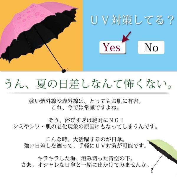日傘 晴雨兼用 折りたたみ傘 折り畳み傘 携帯用 おしゃれな新デザイン アンブレラ UV対策 急な雨にも|confianceshop|02