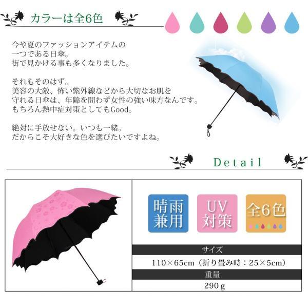 日傘 晴雨兼用 折りたたみ傘 折り畳み傘 携帯用 おしゃれな新デザイン アンブレラ UV対策 急な雨にも|confianceshop|03