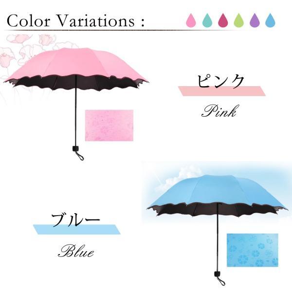 日傘 晴雨兼用 折りたたみ傘 折り畳み傘 携帯用 おしゃれな新デザイン アンブレラ UV対策 急な雨にも|confianceshop|04