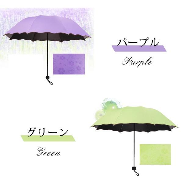 日傘 晴雨兼用 折りたたみ傘 折り畳み傘 携帯用 おしゃれな新デザイン アンブレラ UV対策 急な雨にも|confianceshop|06
