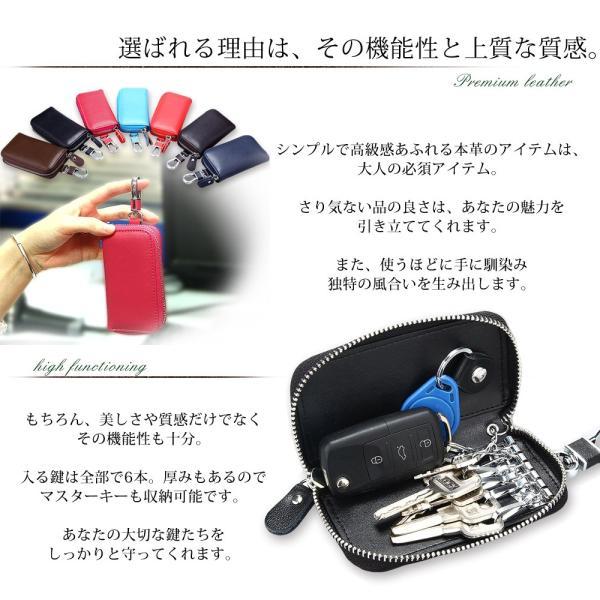 キーケース レディース メンズ スマートキー カード収納可 6連 キーリング付 キーチェーン付 スマートキーも入る|confianceshop|03