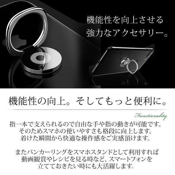 バンカーリング 薄型 スマホリング ホールドリング メタリック スマホケース iPhone 全機種対応 スマホスタンド リング Xperia Galaxy ARROWS HUAWEI|confianceshop|04