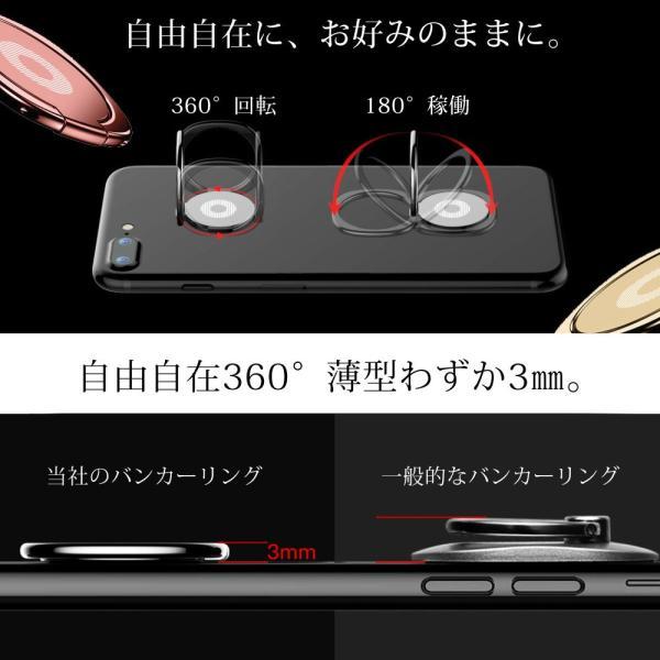 バンカーリング 薄型 スマホリング ホールドリング メタリック スマホケース iPhone 全機種対応 スマホスタンド リング Xperia Galaxy ARROWS HUAWEI|confianceshop|05