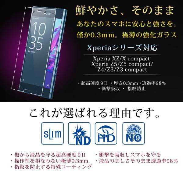 Xperia 専用 9H強化ガラスフィルム Xperia 1 XZ SO-01J/SOV34 Xperia X Compact SO-02J Xperia Z3 Z3 compact SO-02G A4 SO-04G Z4 Z5 Z5compact|confianceshop
