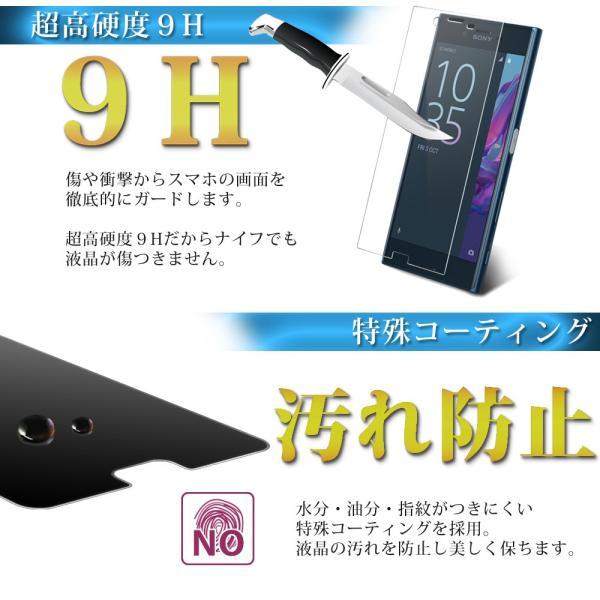 Xperia 専用 9H強化ガラスフィルム Xperia 1 XZ SO-01J/SOV34 Xperia X Compact SO-02J Xperia Z3 Z3 compact SO-02G A4 SO-04G Z4 Z5 Z5compact|confianceshop|02