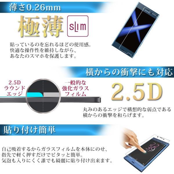 Xperia 専用 9H強化ガラスフィルム Xperia 1 XZ SO-01J/SOV34 Xperia X Compact SO-02J Xperia Z3 Z3 compact SO-02G A4 SO-04G Z4 Z5 Z5compact|confianceshop|04