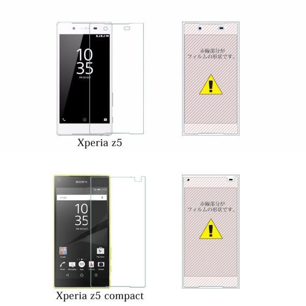Xperia 専用 9H強化ガラスフィルム Xperia 1 XZ SO-01J/SOV34 Xperia X Compact SO-02J Xperia Z3 Z3 compact SO-02G A4 SO-04G Z4 Z5 Z5compact|confianceshop|07