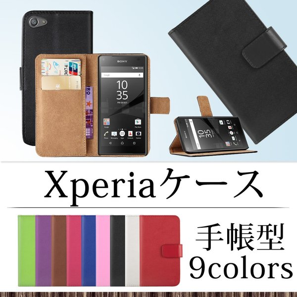 Xperia XZ (SOV34/SO-01J) シンプル手帳型ケース Xperia Z5 Z3 (SOL26/SO-01G/401SO) Xperia Z3 compact (SO-02G) Xperia A4 (SO-04G)  Xcompact (SO-02J)レザー|confianceshop