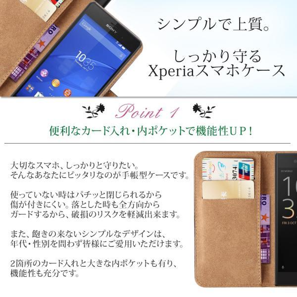 Xperia XZ (SOV34/SO-01J) シンプル手帳型ケース Xperia Z5 Z3 (SOL26/SO-01G/401SO) Xperia Z3 compact (SO-02G) Xperia A4 (SO-04G)  Xcompact (SO-02J)レザー|confianceshop|02