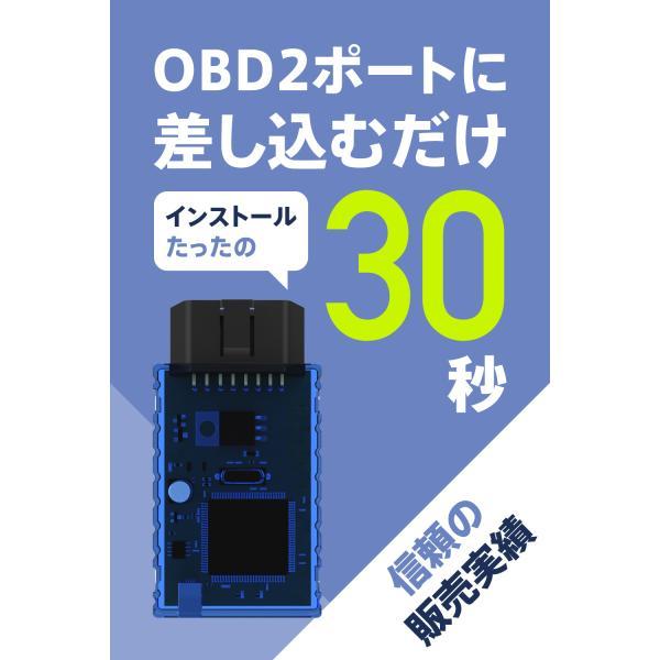 メルセデス ベンツ GLCクラス X253 TVキャンセラー テレビキャンセラー/ナビキャンセラー 走行中にテレビが見れる OBD [KUFATEC 40748]|connect-grow|03