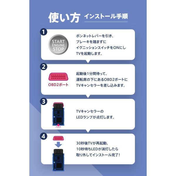 メルセデス ベンツ GLCクラス X253 TVキャンセラー テレビキャンセラー/ナビキャンセラー 走行中にテレビが見れる OBD [KUFATEC 40748]|connect-grow|05
