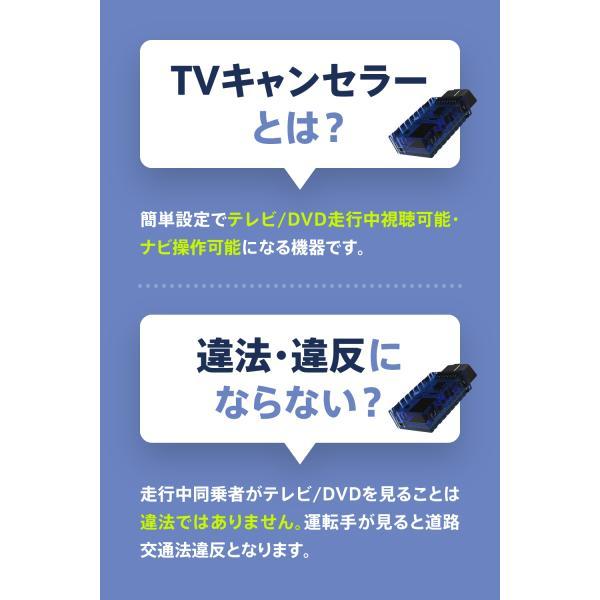 KUFATEC VW アルテオン ARTEON テレビキャンセラー ナビキャンセラー  OBD 走行中にテレビが見れる マイナーチェンジ後 ゴルフ7.5対応 [KUFATEC39960]|connect-grow|04