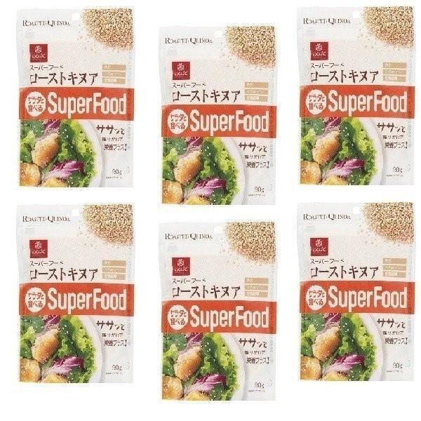 サラダと食べる スーパーフード ローストキヌア 90g × 8パック セット 4902571459118 はくばく ◆