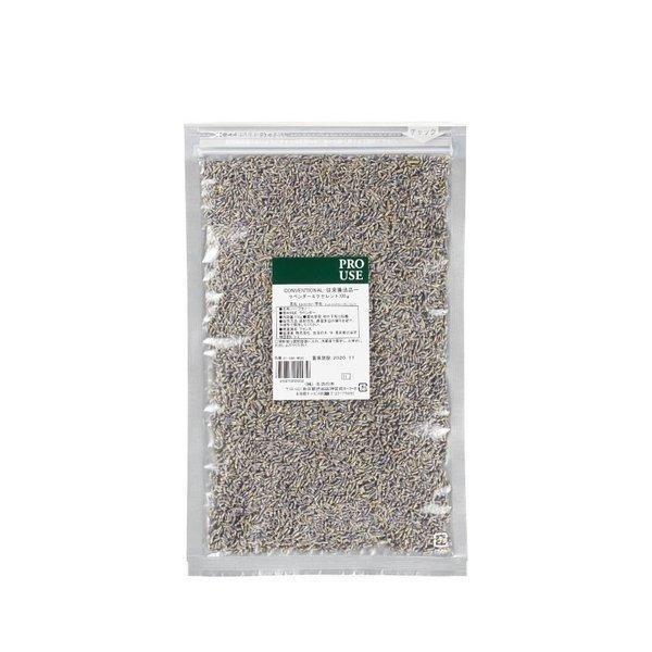 ラベンダーエクセレント Lavender 10kg 016444100 生活の木 ◆|conome