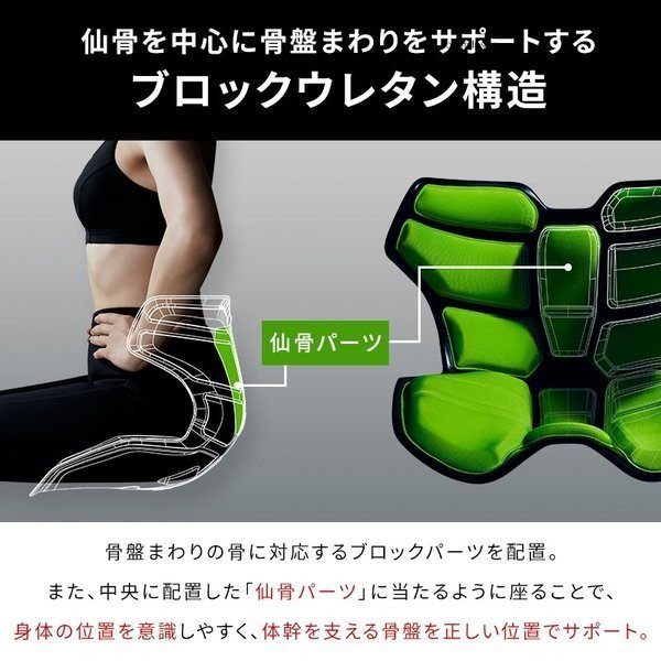 スタイルアスリート Style Athlete MTG正規品 conome 04