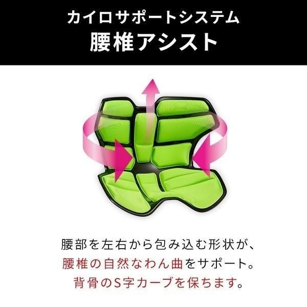 スタイルアスリート Style Athlete MTG正規品 conome 05