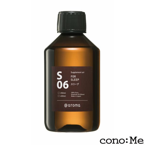 アットアロマ 100%ピュアエッセンシャルオイル〈Supplement air