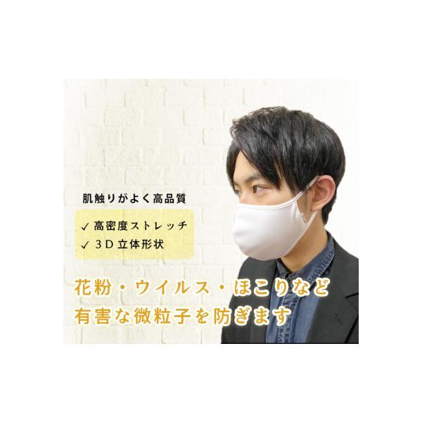 マスク 日本製 抗ウイルス 洗える 洗濯30回も抗菌・抗ウイルス効果が続く科学のマスク CONOMi 布マスク 涼しい 布マスク  夏 マスク 3-5営業日以内に配送|conomi|03