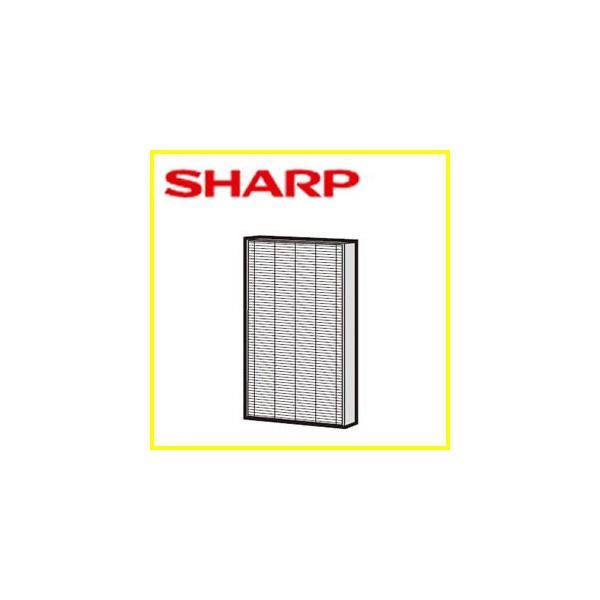 SHARP シャープ FZ-Z40HF加湿空気清浄機用集じんフィルター