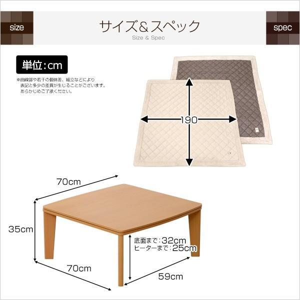 ツイードこたつ布団×こたつテーブル2色から選べる!【カジュアルこたつ2点セット(正方形・70cm幅)】