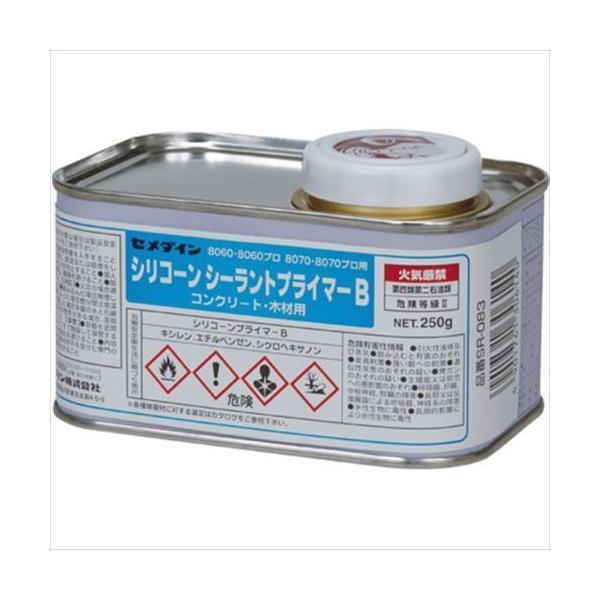 【法人様限定】セメダイン プライマー シリコーンプライマーB [SR-083] 250g 6缶 4t配送   メーカー直送