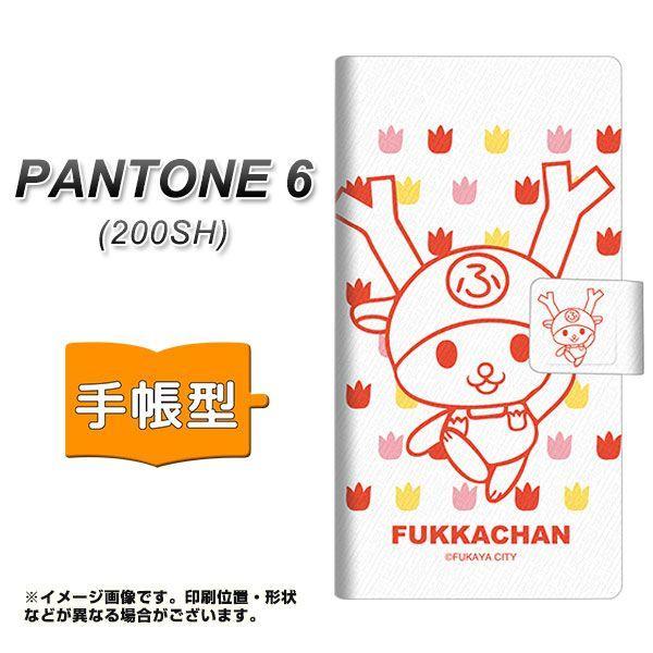 PANTONE6 200SH DisneyMobile DM014SH 共用 手帳型 スマホカバー 横開き CA821 ふっかちゃんとチューリップ