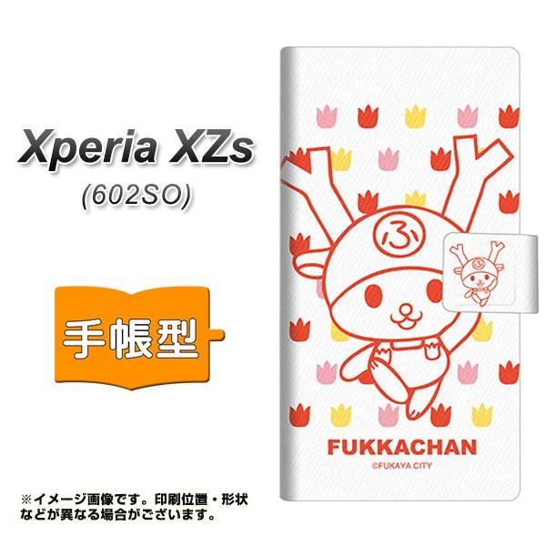 602SO エクスペリアXZs 手帳型 スマホカバー CA821 ふっかちゃんとチューリップ 横開き