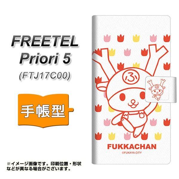 FTJ17C00 フリーテル Priori5 手帳型 スマホカバー CA821 ふっかちゃんとチューリップ 横開き