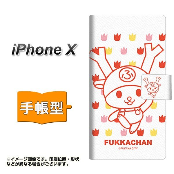 アイフォンX iPhone X 手帳型 スマホカバー CA821 ふっかちゃんとチューリップ 横開き