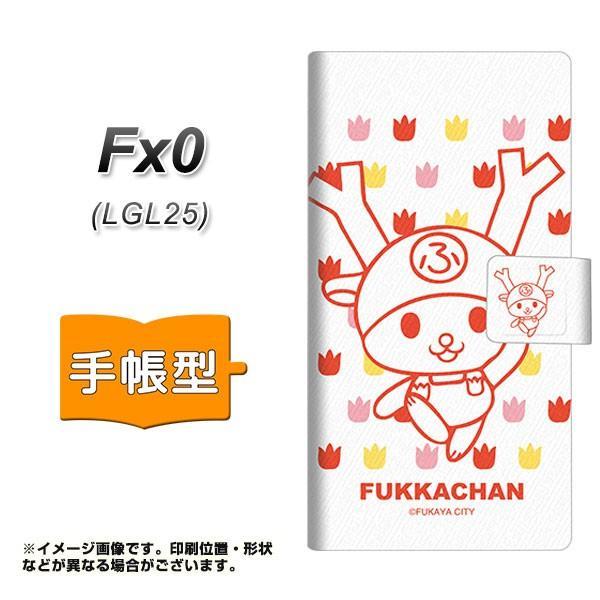 LGL25 Fx0 手帳型 スマホカバー CA821 ふっかちゃんとチューリップ