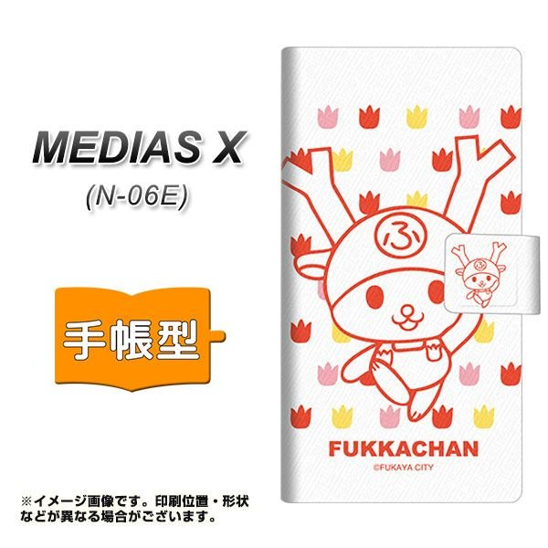 N-06E メディアスX MEDIAS X 手帳型 スマホカバー 横開き CA821 ふっかちゃんとチューリップ