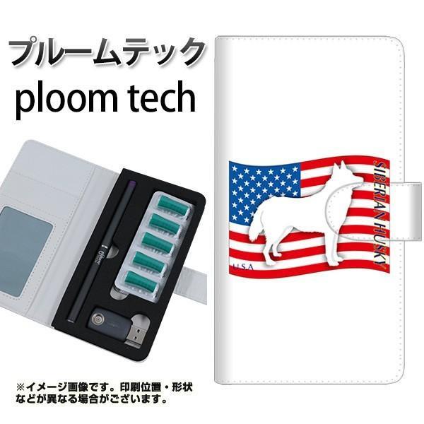 プルームテック カバー ケース 手帳型 ploomtech ケース ZA849 シベリアンハスキー