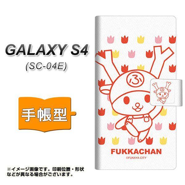 SC-04E ギャラクシーS4 Galaxy S4 手帳型 スマホカバー横開き CA821 ふっかちゃんとチューリップ