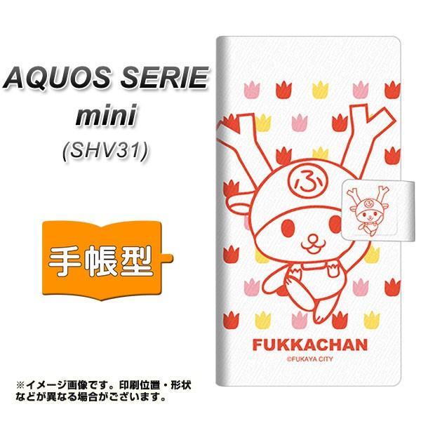 アクオス セリエ ミニ AQUOS SERIE mini 手帳型 スマホカバー CA821 ふっかちゃんとチューリップ