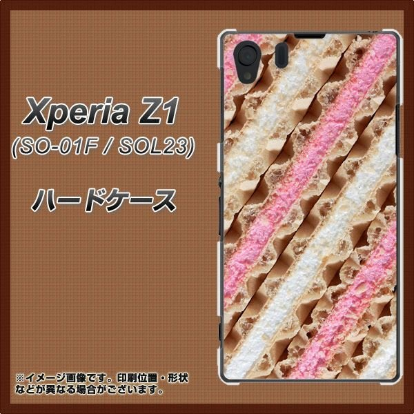 SO-01F SOL23 エクスペリアZ1 Xperia Z1 ハードケース 445 ウエハース 素材クリア