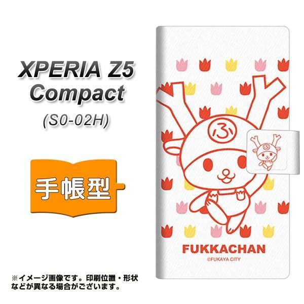 SO-02H エクスペリアZ5コンパクト Xperia Z5 Compact 手帳型 スマホカバー CA821 ふっかちゃんとチューリップ 横開き