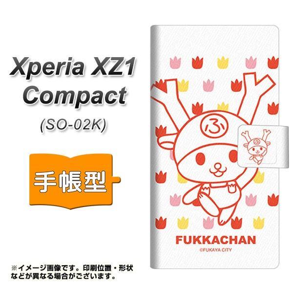 SO-02K エクスペリア XZ1 コンパクト 手帳型 スマホカバー CA821 ふっかちゃんとチューリップ 横開き