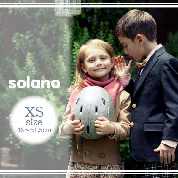 solano XS