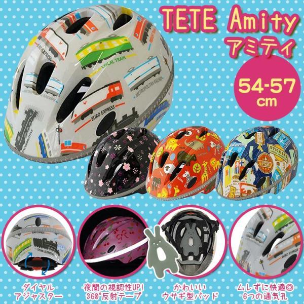 TETE Amity