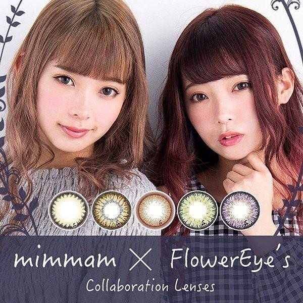 Flowereyes1dayCrochetフラワーアイズワンデークロッシェ8枚入2箱カラコンワンデー度あり度
