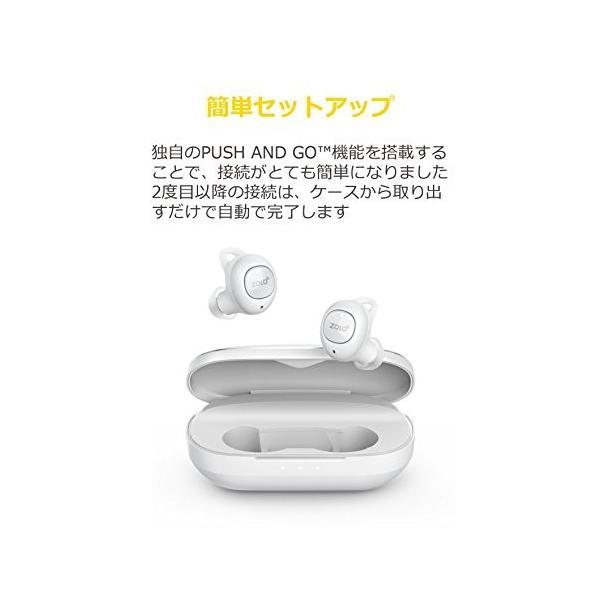Zolo Liberty+ (Bluetooth 5.0 完全ワイヤレスイヤホン) 【最大48時間音楽再生 / Siri対応 / IPX5防水規格|contes