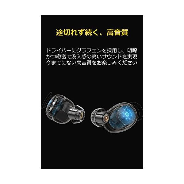 Zolo Liberty+ (Bluetooth 5.0 完全ワイヤレスイヤホン) 【最大48時間音楽再生 / Siri対応 / IPX5防水規格|contes|02