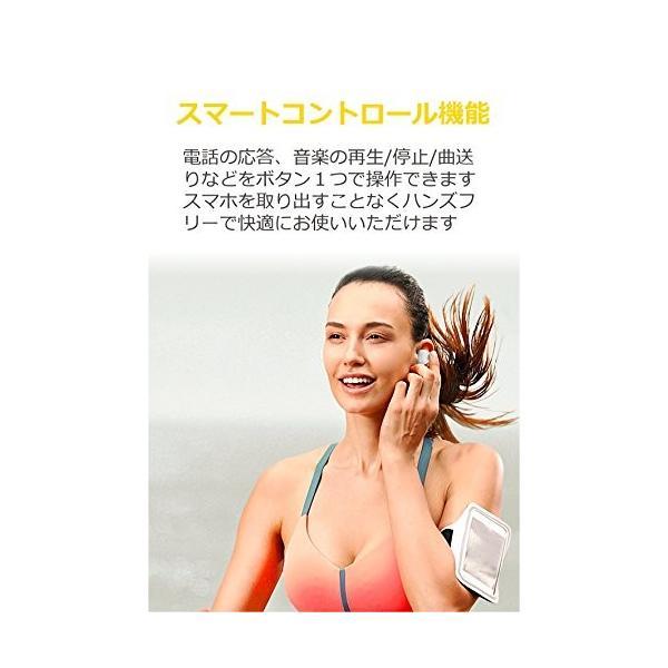 Zolo Liberty+ (Bluetooth 5.0 完全ワイヤレスイヤホン) 【最大48時間音楽再生 / Siri対応 / IPX5防水規格|contes|04