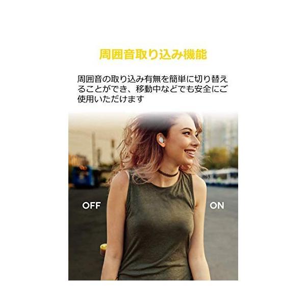 Zolo Liberty+ (Bluetooth 5.0 完全ワイヤレスイヤホン) 【最大48時間音楽再生 / Siri対応 / IPX5防水規格|contes|05