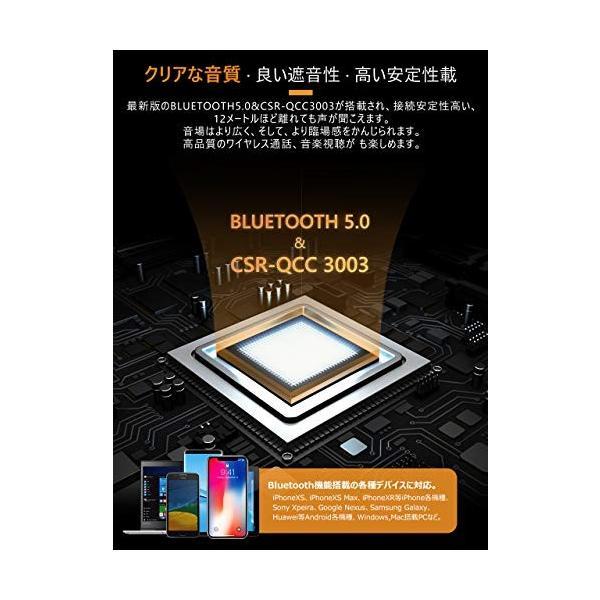 【Bluetooth 5.0 IPX7完全防水】Bluetooth イヤホン スポーツワイヤレスイヤホン 10時間連続再生 マグネット搭載 SBC&|contes|03