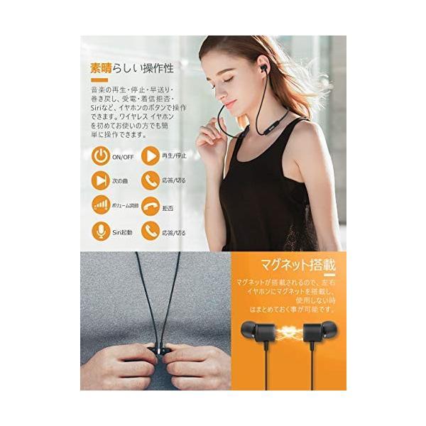 【Bluetooth 5.0 IPX7完全防水】Bluetooth イヤホン スポーツワイヤレスイヤホン 10時間連続再生 マグネット搭載 SBC&|contes|04
