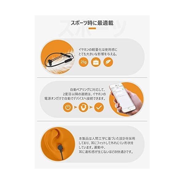 【Bluetooth 5.0 IPX7完全防水】Bluetooth イヤホン スポーツワイヤレスイヤホン 10時間連続再生 マグネット搭載 SBC&|contes|05