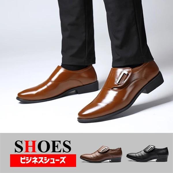 ビジネスシューズ メンズ プレーントゥ 靴 Pu革靴 スリッポン